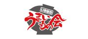 いちはら うまいもの会 MAP'n'GO【千葉県 市原市】飲食店ポータルサイト|宴会|グルメ|おいしい店